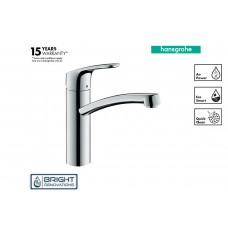 Hansgrohe Focus M41 Single Lever Kitchen Mixer 160, 1Jet