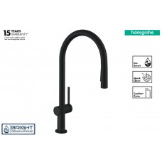 Hansgrohe Talis M54 Single lever kitchen mixer 210, pull-out spray, 1/2jet