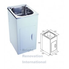 Drop In Stainless Steel Laundry Tub Cabinet 35 Litres COMPACT
